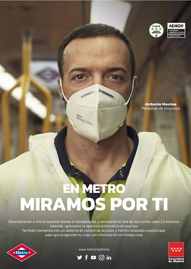 Metro CAM