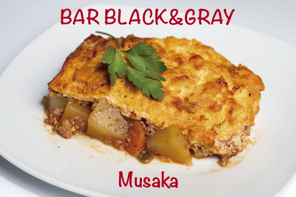 BAR BLACK & GRAY